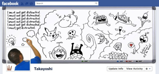 facebook-timeline-covers-35